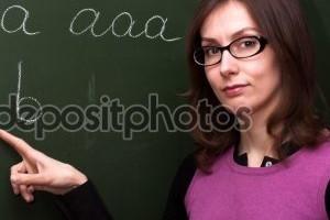 Fen Öğretmeni: Gül AKBABA